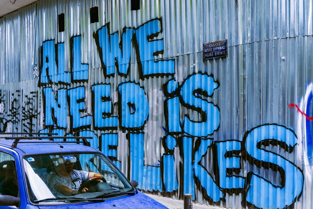 """solid-webdesign social media """"all we need is more likes"""" graffiti"""